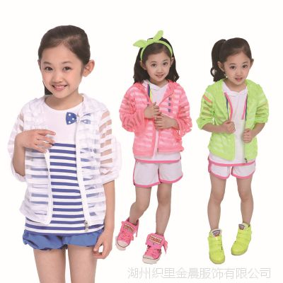 夏款新品2014韩版外贸童装 儿童条纹防晒衣男童女童连帽外套z1