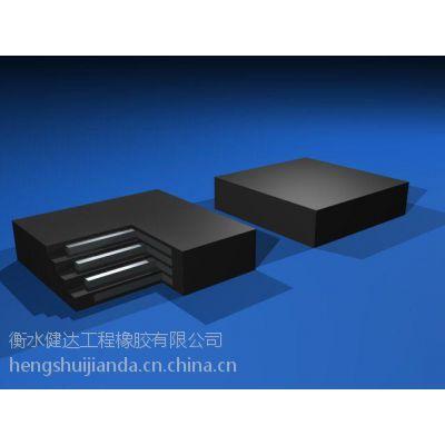 供应橡胶减震器 GJZ矩形板式橡胶支座【衡水健达 值得信赖】