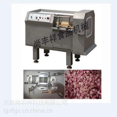 北京鸡脯肉切丁机切肉丁机
