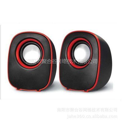供应蓝悦S60 多媒体音箱 笔记本电脑音箱 USB2.0 迷你小音响 低音炮