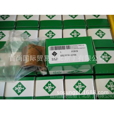 HFL3530 INA冲压外圈单向滚针离合器HFL3530