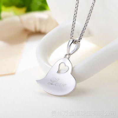 三生福s925银镂空爱心纯银项链 love心形项链925纯银吊坠一件代发
