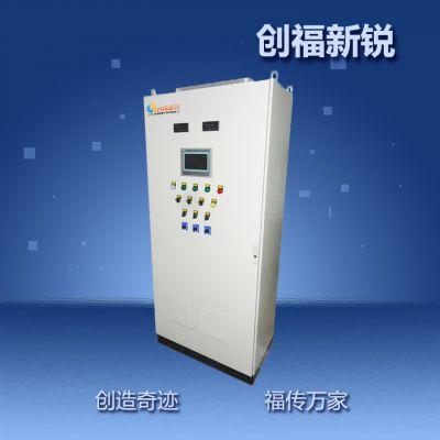 2018供应创福新锐系列产品 代加工控制柜 配电柜配电箱