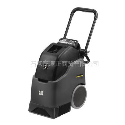 德国凯驰三合一地毯清洗机BRC 30/15 C 河北凯驰地毯清洗机