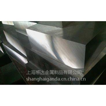 上海宝钢40CrMoV合金结构钢化学成分介绍 40CrMoV钢材性能规格