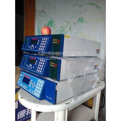 电池焊接机必能信2000ea/ae型超声波塑料焊接机40K金属点焊机