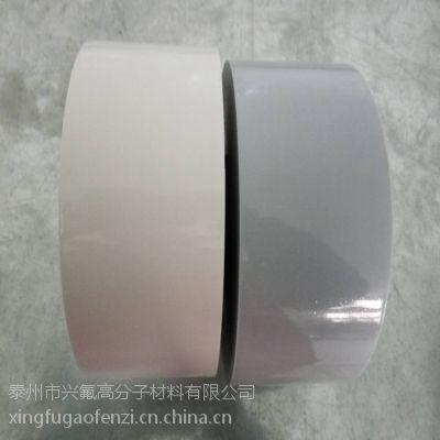 铁氟龙增白膜/聚四氟乙烯白膜