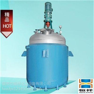 不锈钢反应釜搪瓷反应釜压力容器质量有保障洛阳恒祥