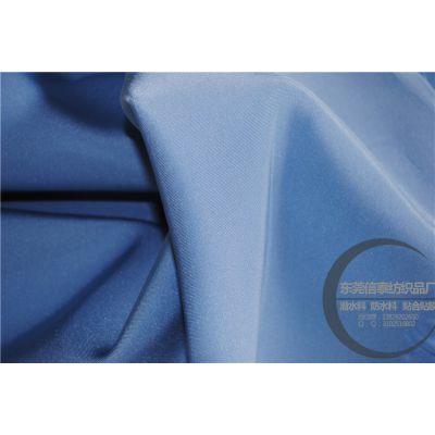 neoprene复合面料 环保neoprene复合布 潜水料产品 保温杯套材料