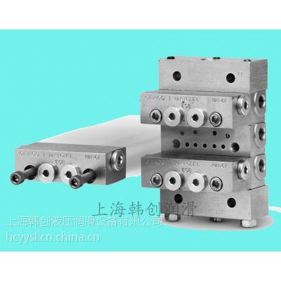固瑞克MSP单线分配器 GRACO集中润滑装置 盾构机润滑系统