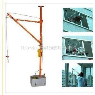 供应装修上料用小吊机,便携式小吊机。小型电动吊机 室内吊运机