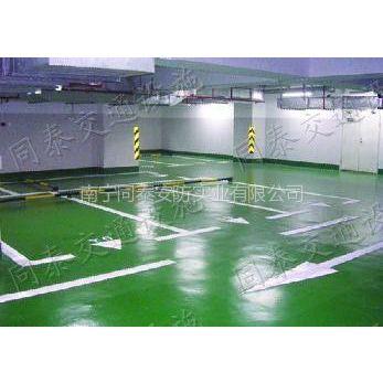 供应贵港停车场划线工程 设计规划划线方案