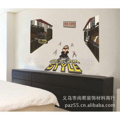 供应鸟叔江南style三代反复墙贴 小额批发 沙发背景墙批发零售AY648