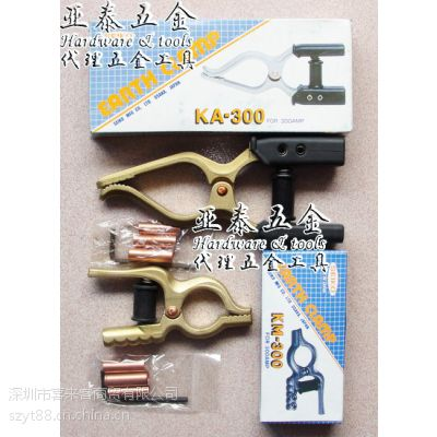 日本SEIKO精工牌KA-300AMP进口地线夹地线电焊夹电焊机专用接地夹地线钳,进口电焊钳焊接夹