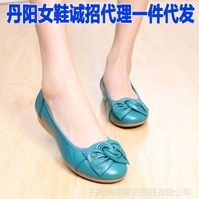 2015新款女鞋真皮平跟女单鞋休闲皮鞋广场舞妈妈鞋白色护士工作鞋