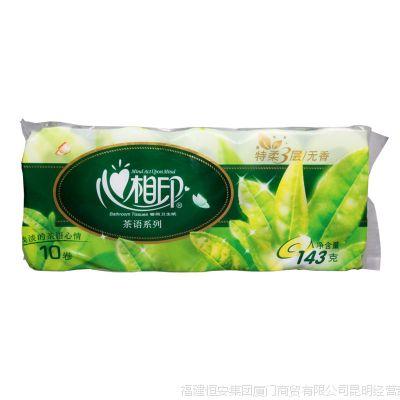 BT2410 心相印 茶语系列 特柔四层143g卷筒纸卷纸 卫生纸