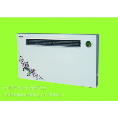 15764198908春特散热器 沃尔特水温空调 暖风机水空调厂家批发
