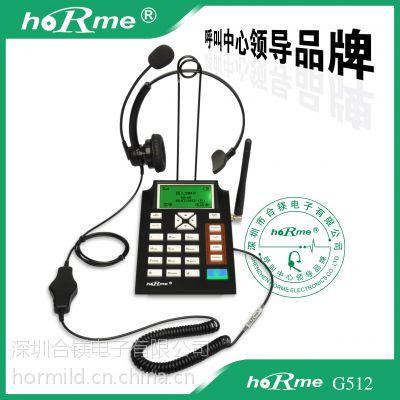 供应合镁G512无线插卡电话机