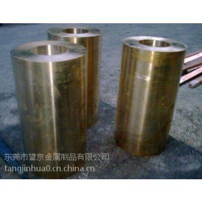 T2紫铜板厂家 C17200铍铜棒