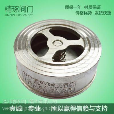 不锈钢法兰 法兰片 301 201 316 国标、化工、机械标准