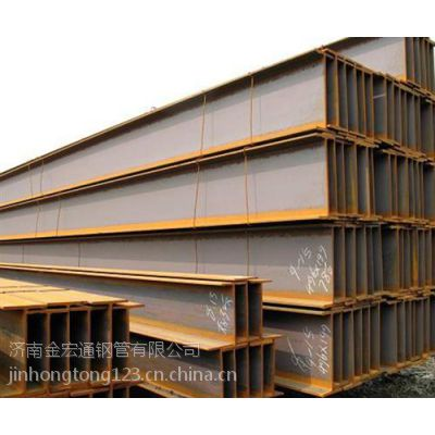 德州h型钢 金宏通质量可靠 h型钢厂家价格