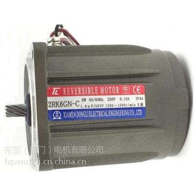 厦门东历电机2RK6GN-C单相异步电动机4级可逆式电机