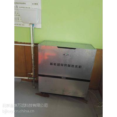 家用采暖电锅炉品牌 金坤万远