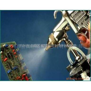 供应PCB板,铝基板,高频板,PCB电路板 三防绝缘漆