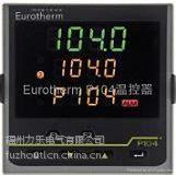 供应欧陆(Eurotherm)经济型仪表一级代理商 P108-CC-VH-RRC-R-XXX
