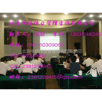 供应软考中高级项目经理培训(公开课、内训)-北京、上海