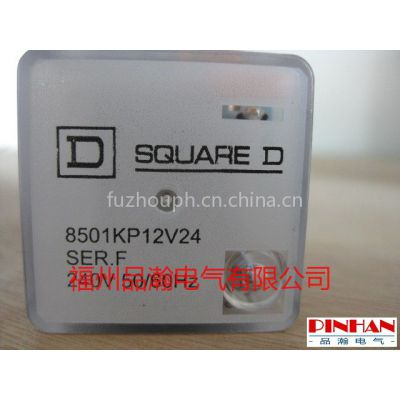 8501RS24V20 安全继电器 SQUARE-D 福州品瀚电气供应
