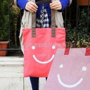 供应韩国时尚可爱大容量笑脸环保袋 购物袋(暗粉)