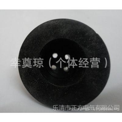 供应汽车接插件/连接器/防水护套/接线端子/蓄电池/4孔橡胶套