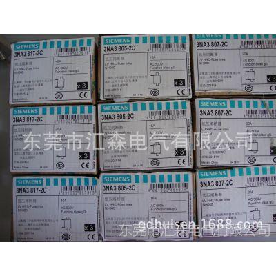 供应西门子 3NA7824 熔断器