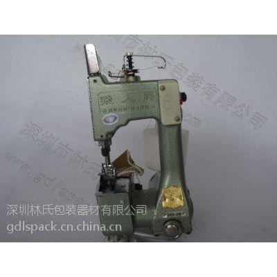 供应飞人牌GK9-2手提单线/双线缝包机