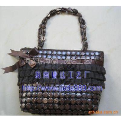 供应椰片包、椰休闲包、海南特产、提包、挂包批发、工艺品