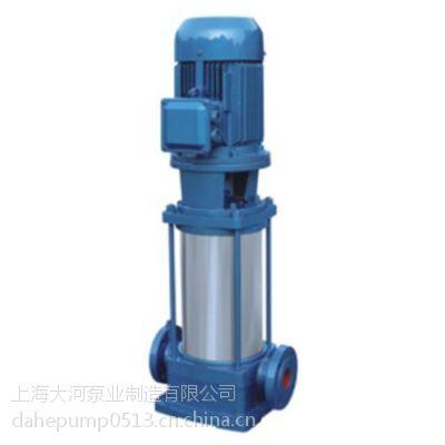 不锈钢离心泵、不锈钢离心泵的操作 、不锈钢离心泵的设计、大河泵业