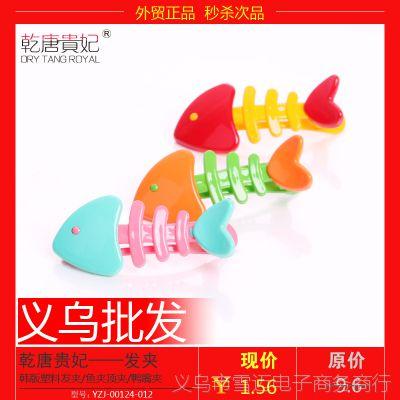 韩版时尚甜美小鱼夹带齿尖嘴塑料发夹女童压发bb夹刘海夹头饰批发