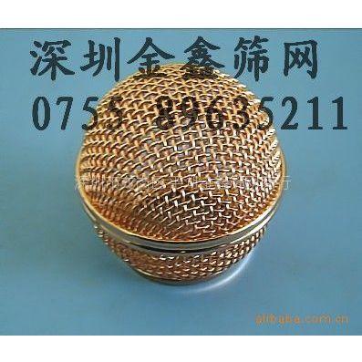 生产供应麦克风网头 喇叭网罩 麦克风网罩