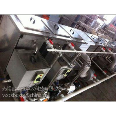 供应汽车滤芯超声波清洗机,机车刹车片超声波清洗设备,汽车零配件超声波自动清洗线