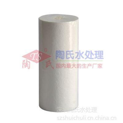 供应供应10寸大胖PP棉 纯水机专用大胖PP滤芯配件厂家