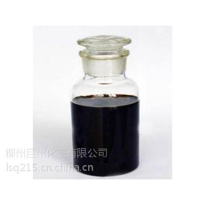 煤焦油 广西煤焦油供应 柳钢优质煤焦油批发