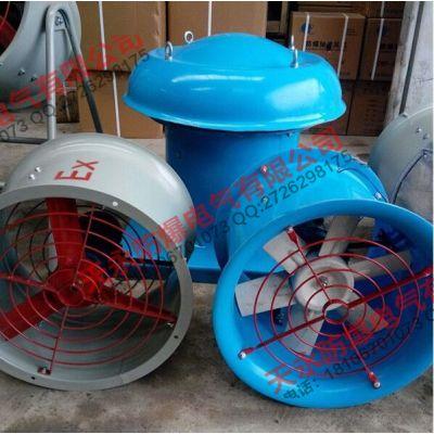 风机FBT35-11-4.5#0.37kw/6658m3/h/220v防爆电机