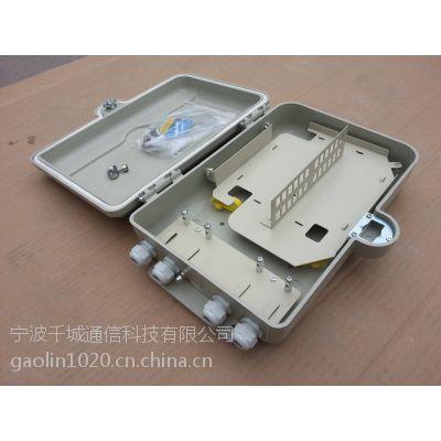 12芯SMC光纤分线箱插片式