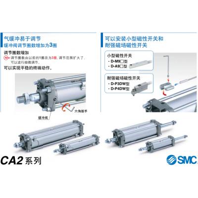 供应SMC气动元件标准型气缸CA2D40-25现货