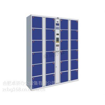 合肥卓辰(图) 黄山商场存包柜 黄山电子存包柜