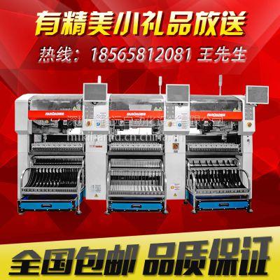 路远多功能贴片机CPM-II LED电源贴片