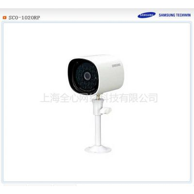 供应三星模拟摄像设备-红外防水一体化摄像机-SCO-1020RP