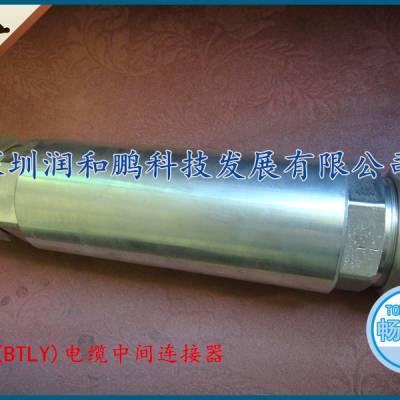 供应BTLY电缆终端头 BTLY矿物绝缘电缆头 BTLY终端头