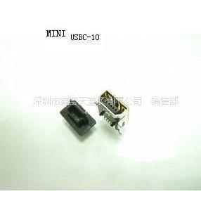 供应MINI USB端口堵头USBC-10防尘盖